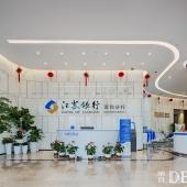 江苏银行深圳分行1