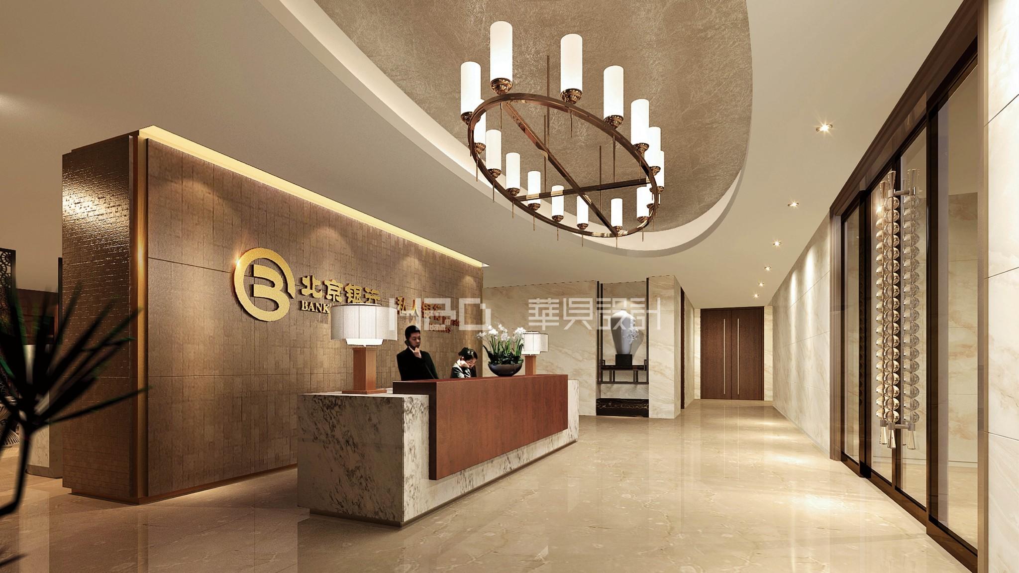 11北京银行私人银行 (1)