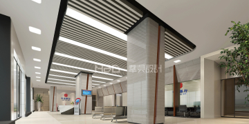 9中信银行深圳分行 (1)