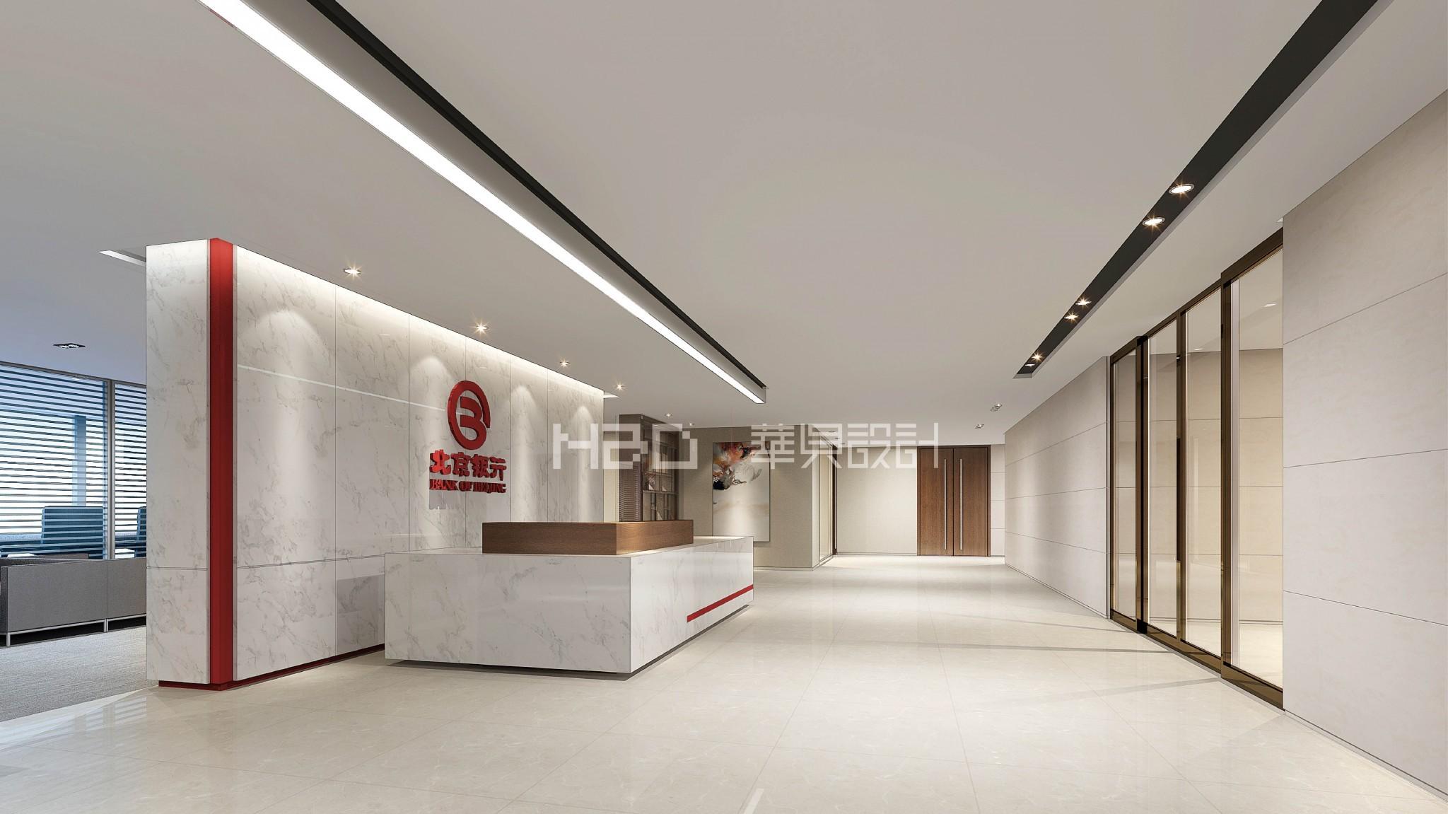 12北京银行深圳分行 (1)