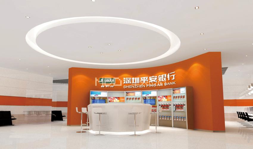 8平安银行广州分行 (1)