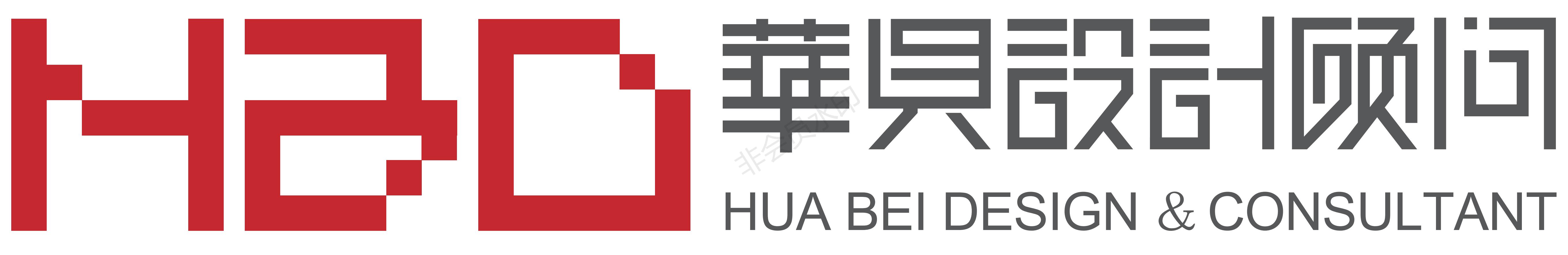 HBD华贝设计_室内空间设计,酒店空间设计,空间设计,室内装饰设计